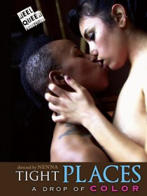 tightplaces
