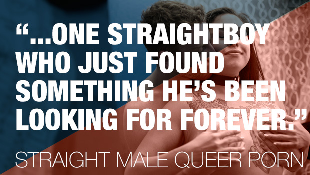 straight review of queer straight porn bed party pinklabel feminist porn