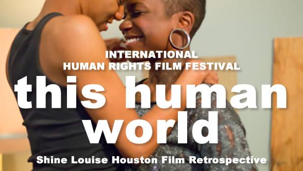 This Human World 2015 Shine Louise Houston